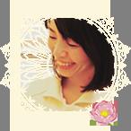 村上由美子